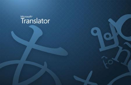 Microsoft Translator app update brings new conversation feature for iOS and Android