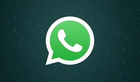 WhatsApp Can Stream Videos Before Download Completes