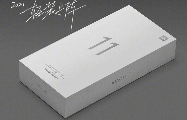 Xiaomi-Mi-11-2.jpg
