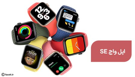 apple-watch-se.jpg